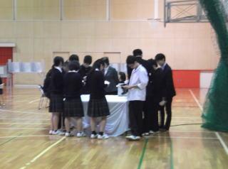 愛知県立蒲郡高等学校